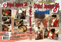 ORIGINAL JAPANESE SM 9 - DVM-827
