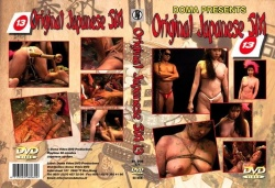 Japanese SM #13 - dvm-824