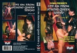 Live SM from Studio Queen Tokyo #4 - STUDIO-QUEEN4