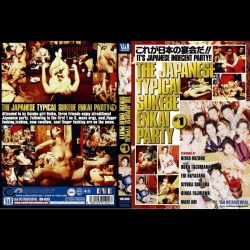 The Japanese Typical Sukebe Enkai Party 1 - BV-033