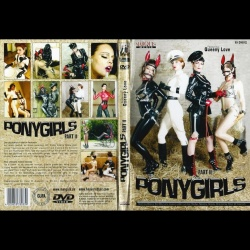 Ponygirls Part II - DMAV33