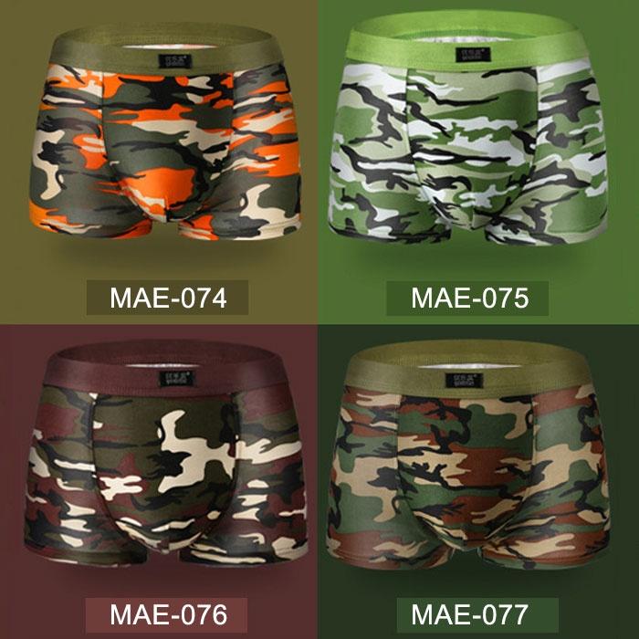 mae-cl-076