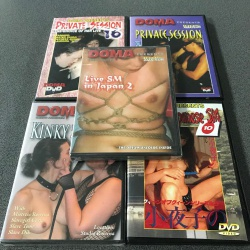 Doma Kinky SM 5 x DVD pack  - fp-20191008